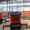 14m Scissor Lift with 300kg Kdsjy0.3-14