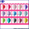 Wholesale Custom Advertising 10 or 12 Inch Latex Balloons