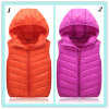 Fashion Hood with Vest Down Jacket for Chidren Students 602