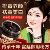 Useful High Quality Skin Care Afy Nourishing Facial Mask with Chinese Herbal Whitening Shrink Pores