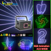 500MW White Cartoon or Beam Disco Stage Laser Light for Sale