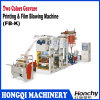 Plastic Film Printing and Blowing Machine Online