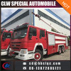 HOWO 6X4 16mt High Jet Water Foam Fire Engine Truck