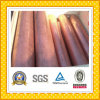 C12000 Copper Pipe Price Per Kg