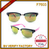 China Wholesale Womens Sunglasses Clubmaster Style