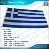 Greece National Flag with Sister Clip, Spun Polyester (NF05F09004)
