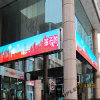 PH7.625 Outdoor LED Display