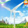 New Design 200W Wind Turbine Generator Include Wind Rotor+Pm Generator+Flange+Controller+Solar Panel+LED Street Lamp
