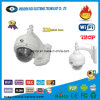 3X Digital Zoom PTZ Speed Dome IP Camera (WZH901IP)