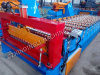 988 Corrugated Machine Xdl