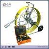Amphibious Camera Inspection for Universal Testing Set