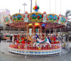 Newest Shopping Mall Amusement Machine Carousel for Sale