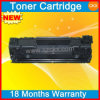Laserjet Toner Cartridge for HP (CE285A)