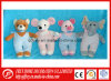 Plush Bear, Mouse, Pig, Elephant Toy with Rompers
