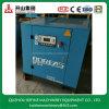 BK15-13 15HP 60cfm/13Bar Belt Connecting Electric Screw Air Compressor