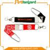 Customized Short Lanyard with Key Chain
