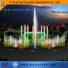 Seafountain Design Top Grade Stainless Net Floor Fountain