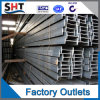 Carbon Structural U Shape Hot Rolled Steel U Channel