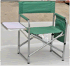 Director Chair (YTC-021C)