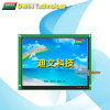 "High Brightness, 5.7"" Uart TFT LCD Module / HMI with Optional Touch Panel, DMT64480T057_01W"