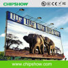 Chipshow High Stability Outdoor Full Color P13.33 LED Signboard
