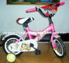K Type Boy Bicycle with Full Steel Chain Cover (SH-KB040)