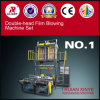 Single Screw Double Die PE Film Blowing Machine