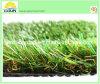 4 Colors Garden Ornament Artificial Grass Under Rattan Outdoor Furniture (4SC1840A)