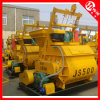 Electric Concrete Mixer, Concrete Mixer with Lift
