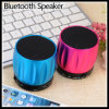 Portable Wireless Bluetooth Nfc Speaker Built-in Mic Enhanced Bass Resonator Powerful Sound High-Def Sound