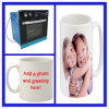 Large Capacity 3D Vacuum Mug Press Machine Inv-3D01, Can Be Hold 16 PCS Mugs Without Tray (INV-3D01m) Expert for Mug Sublimation