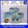 Hot Sale! 48mm BOPP/OPP Adhesive Packing Tape