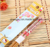 Nice Design Chinese Wood Bamboo 18cm Length Chopsticks Sx-A6746