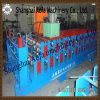 Double Layer Roof Sheet Roll Forming Machine (AF-900)