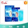 2016 Best Fever Cooling Gel Patch