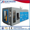 Plastic Product Manufacturing Extrusion Blow Molding Machine