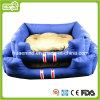 Supplies Exporter Pet Bag Mat Cave