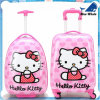 Bw1-075 Suitcase Type and Children Department Name Trolley School Bag