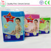 Medium Size Baby Diapers 100% Cotton Disposable Baby Diapers