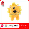 Cute Standing Stuffed Soft Plush Lion Cartoon Animal Toy