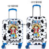 Bw254 Kid Cartoon Travel/School ABS+PC Children Luggage 16/20 Inch