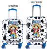 Bw254 Kid Cartoon Travel/School ABS+PC Children Luggage 16/20 Inch