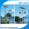 Solar Street Light with Pole, LED Solar Street Light