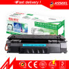 Q5949A Compatible Toner Cartridge for HP Laserjet 1160/1320/1320n/1320tn