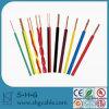 High Flexible 3 Core Silicone Rubber Electric Wire