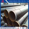 Anti Corrosion Fiber Pipe Wire FRP Pipe