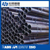 159*11 Seamless Steel Pipe for Steam Boilers