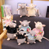 Plush Animal Mouse Toys, The One-Eyed Mouse