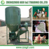 2017 High Quality 1t Combined Animal Feed Crusher and Mixer