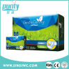Free Samples of Cartoon Adult Diapers